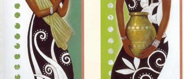 Article : <strong>A quand un féminisme africain ?</strong>