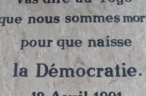 Article : <strong>12 Avril 1991-12 Avril 2011 : le drame de la lagune de Bè, 20 ans après !</strong>